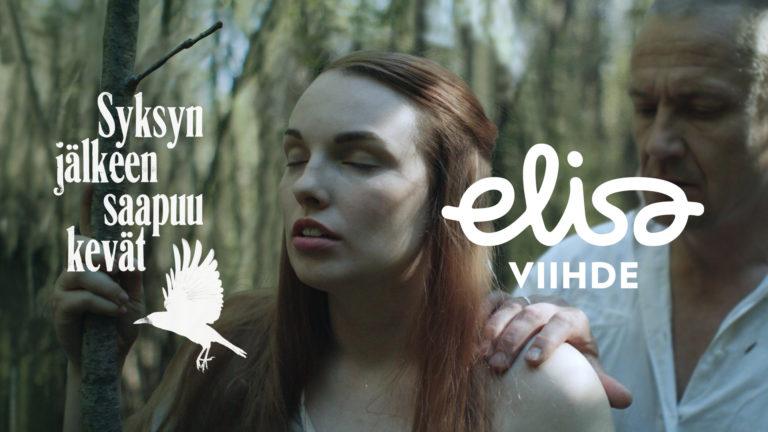 SJSK @ Elisa Viihde